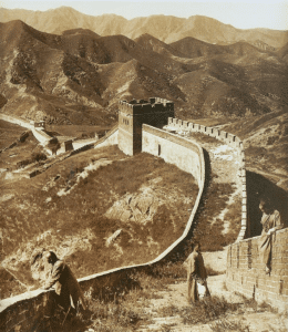 An old image of the Great Wall of China