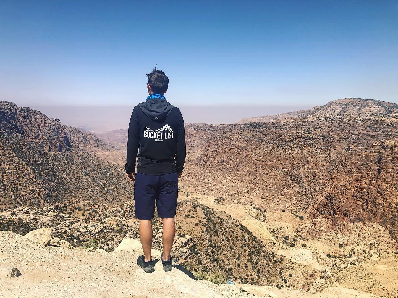 Dana Biosphere Reserve, Jordan adventure travel